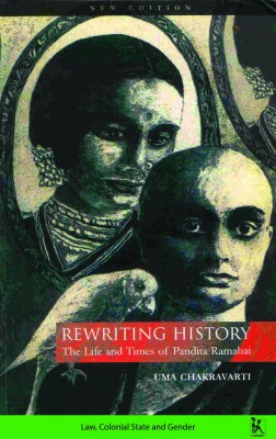 2_Law, Colonia State and Gender from Rewriting History_cover