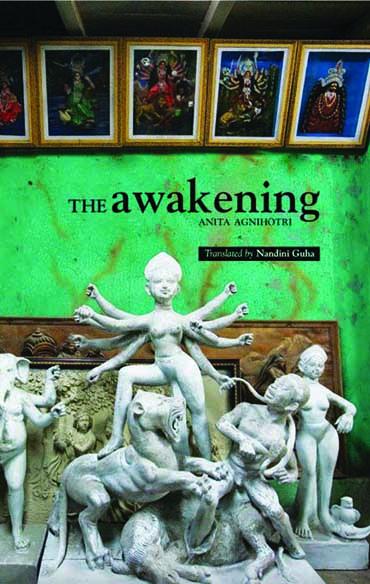 the awakening feminism essay