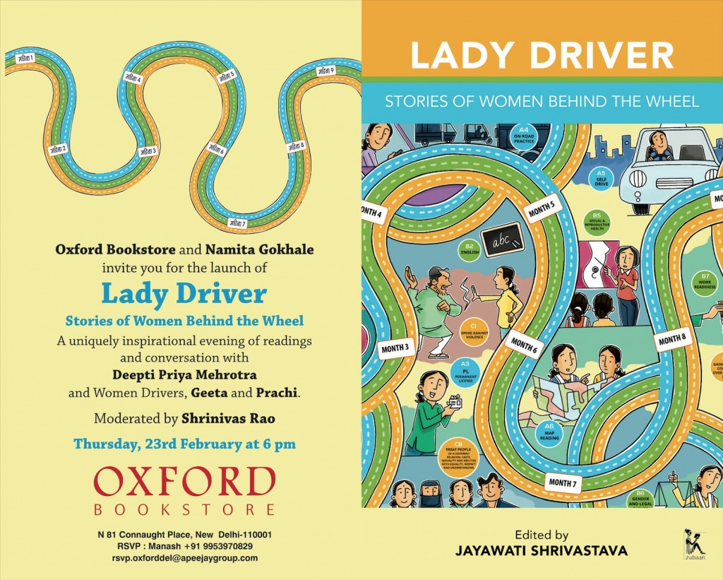 Lady Driver event invitation (Eng)