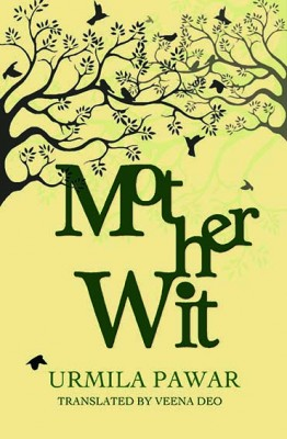motherwit front cover