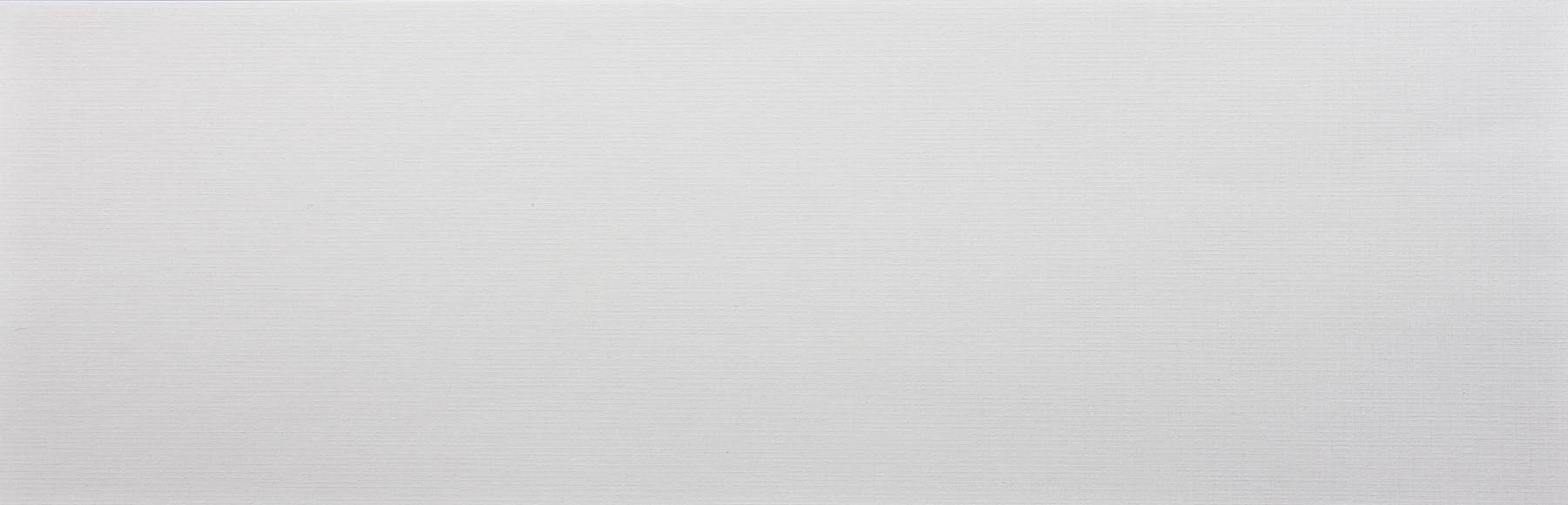 white-paper-background-cardboard-texture-hd_HP